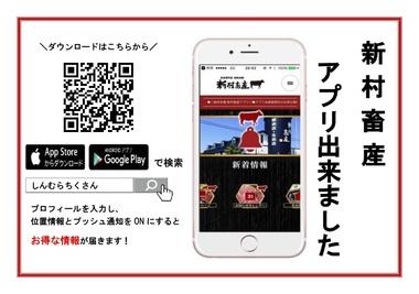 アプリ用-001.jpg