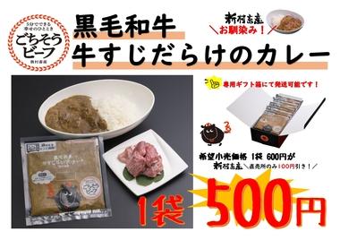 広告用_page-0001.jpg