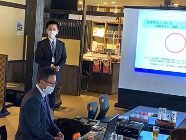 新型コロナ対策・衛生管理研修200408byサニクリーン九州_200412_0005.jpg