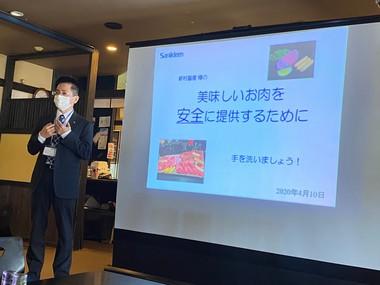 新型コロナ対策・衛生管理研修200408byサニクリーン九州_200412_0010.jpg