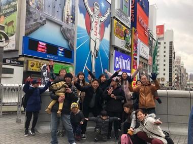 新村畜産社員研修旅行 京都、大阪、ユニバ_190215_0001.jpg