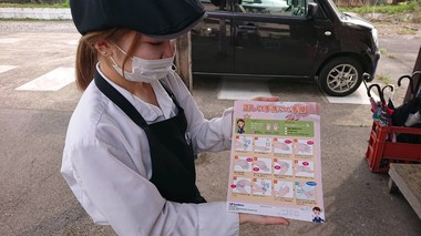 都城店 新型コロナ・衛生管理研修200409byサニクリーン九州_200412_0002.jpg