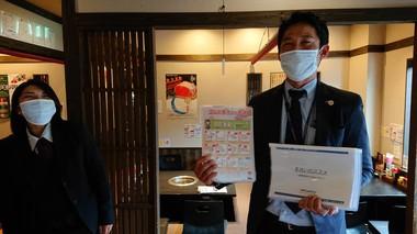 都城店 新型コロナ・衛生管理研修200409byサニクリーン九州_200412_0006.jpg