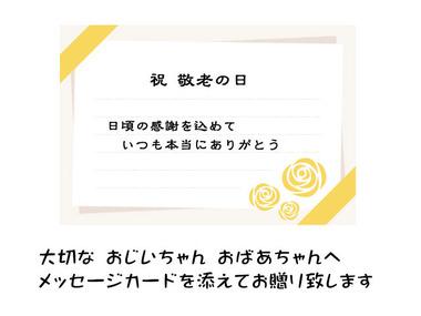 keironohi-card.jpg