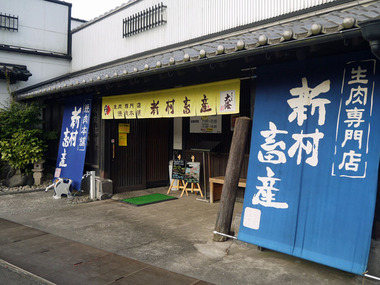 kimotuki-top1.jpg